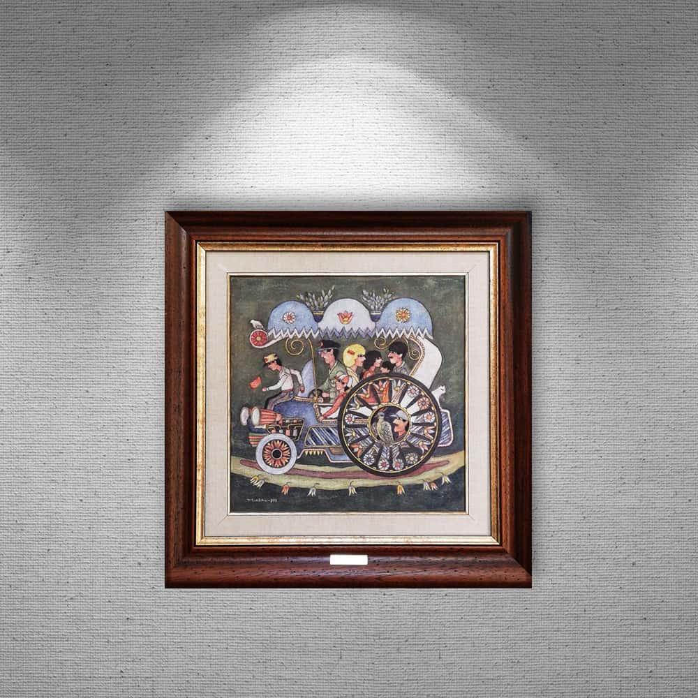 'Bilfen Sanat Koleksiyonu